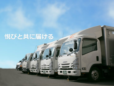 大阪のプロトランスは、大型精密機器などの運搬を悦びと共に届けるをテーマにしています。